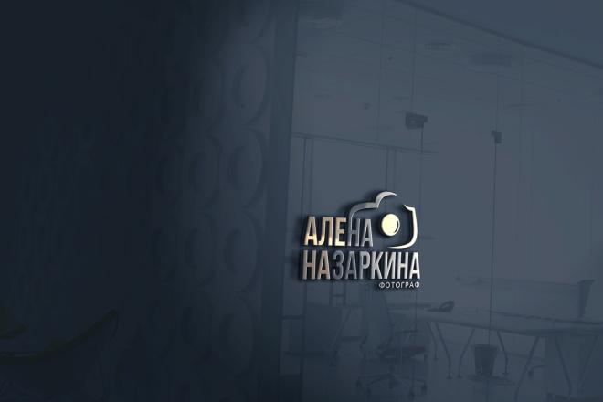 Дизайн и разработка уникального логотипа 63 - kwork.ru