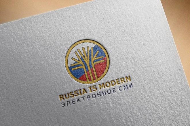 Разработаю дизайн логотипа 173 - kwork.ru