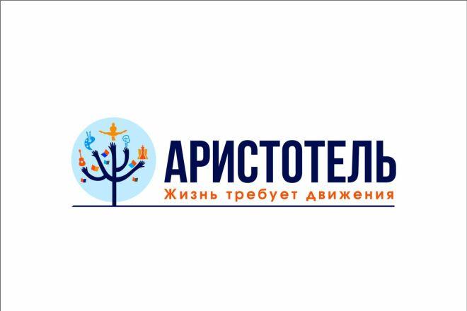 3 логотипа в Профессионально, Качественно 10 - kwork.ru