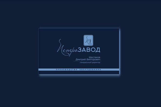 Сделаю элегантный премиум логотип + визитная карточка 79 - kwork.ru