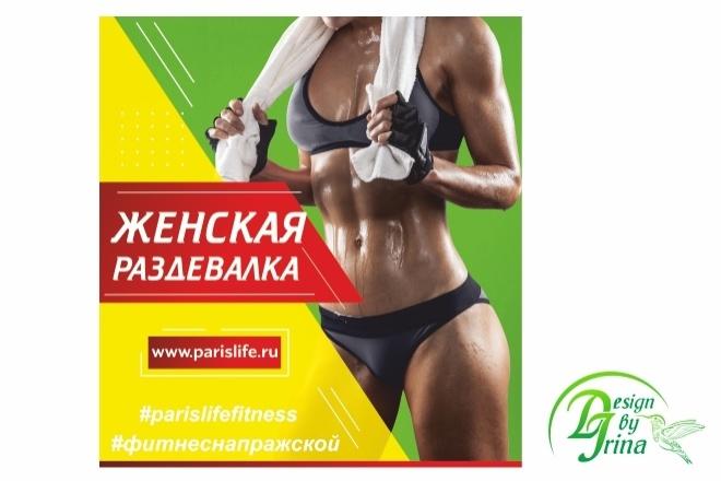 Дизайн плакатов, афиш, постеров 8 - kwork.ru