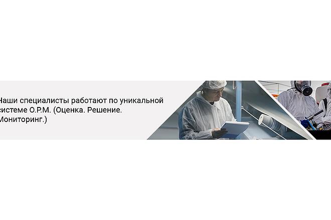 Сделаю красивый дизайн элемента сайта 69 - kwork.ru