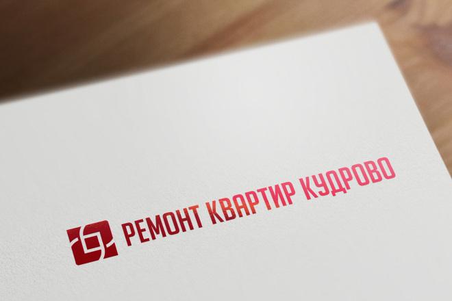 Разработаю 3 варианта модерн логотипа 95 - kwork.ru