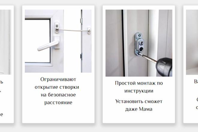 Доработка верстки и адаптация под мобильные устройства 10 - kwork.ru