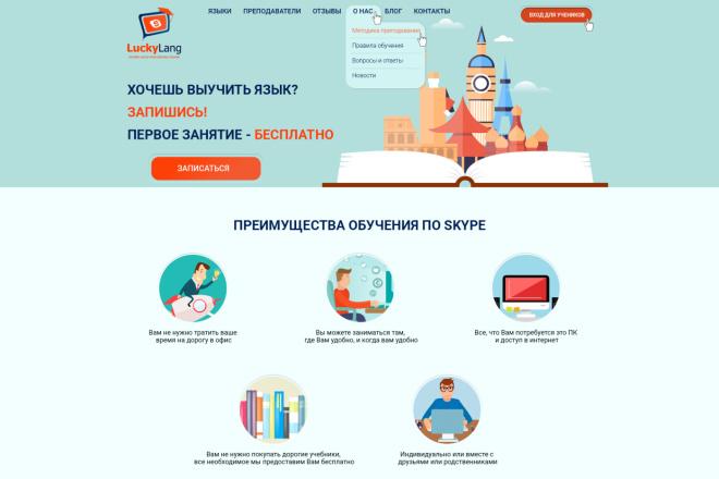Дизайн сайта для вашего бизнеса 11 - kwork.ru