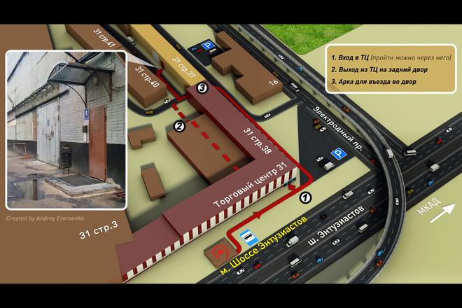 Понятная 3D карта или схема проезда к вашему объекту. 3Д карта 14 - kwork.ru