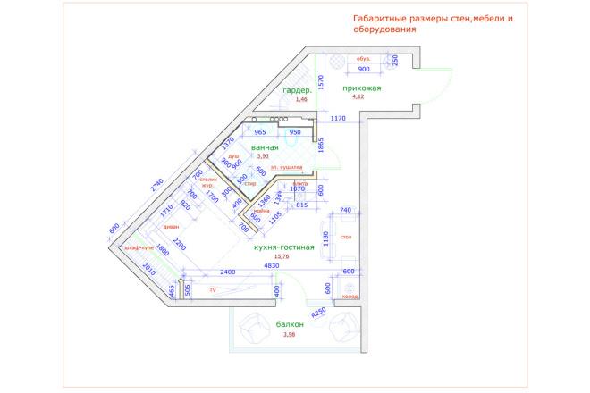 Планировка и перепланировка квартиры, дома и других помещений 22 - kwork.ru