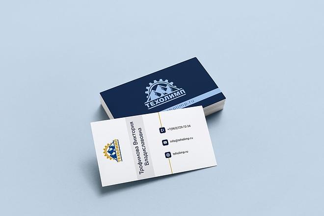 Разработаю визитки любой сложности 17 - kwork.ru