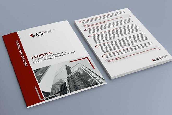 Дизайн меню, каталога, журнала 25 - kwork.ru