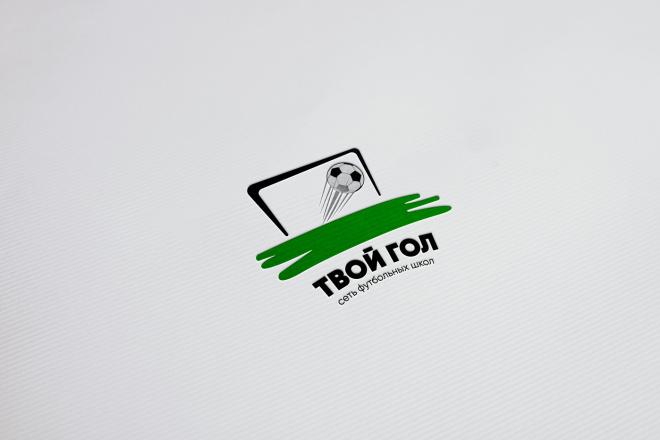 Логотип по вашему эскизу 41 - kwork.ru