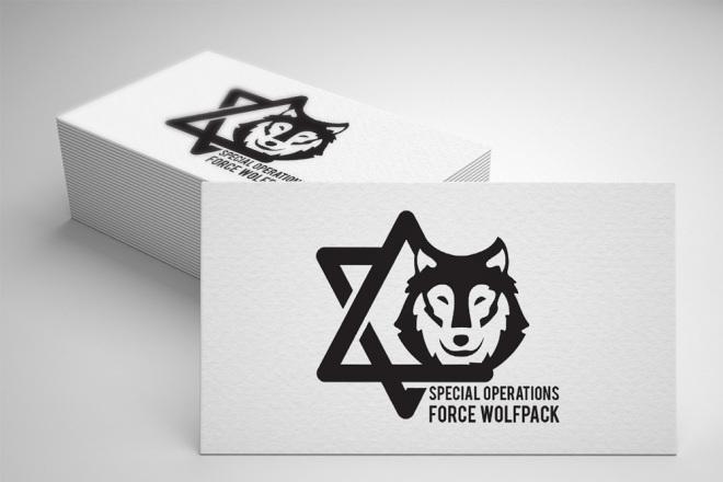 Разработаю винтажный логотип 66 - kwork.ru
