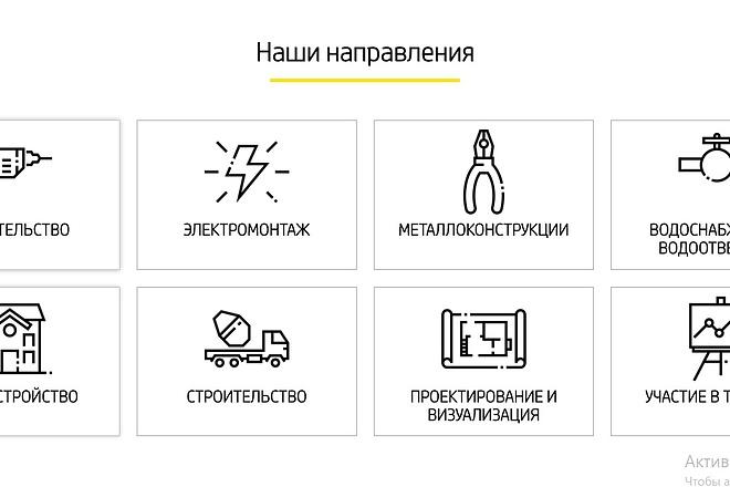 Создам лендинг на вордпресс 11 - kwork.ru