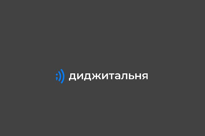 2 эффектных минималистичных лого, которые запомнятся 61 - kwork.ru