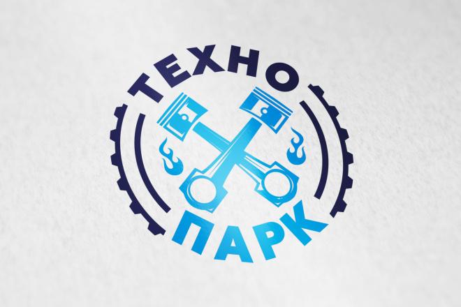 Разработка логотипа 71 - kwork.ru