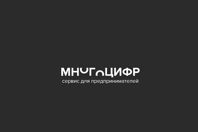 2 эффектных минималистичных лого, которые запомнятся 74 - kwork.ru
