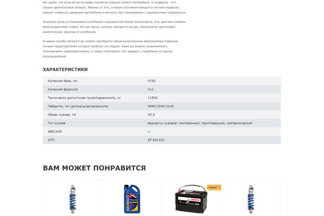 Любая верстка из PSD макетов 6 - kwork.ru