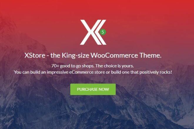 Продам любые премиум-шаблоны и плагины для Wordpress 31 - kwork.ru