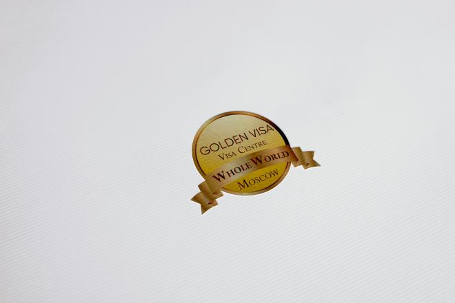 Логотип по вашему эскизу 66 - kwork.ru