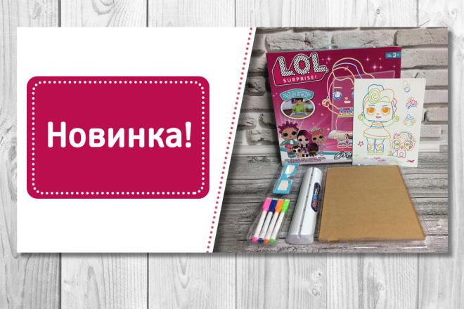 Баннеры для сайта или соцсетей 68 - kwork.ru