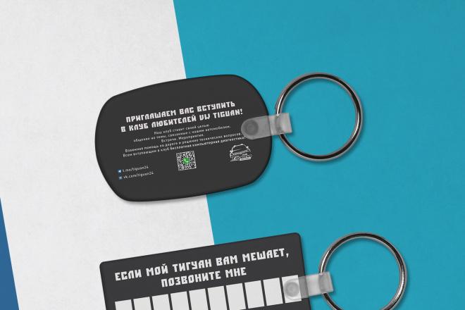 Дизайн листовки, флаера. Премиум дизайн листовка 98 - kwork.ru
