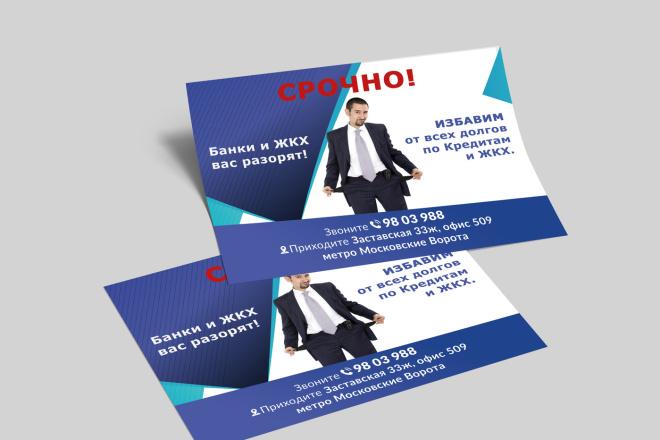 Дизайн листовки, флаера. Премиум дизайн листовка 95 - kwork.ru