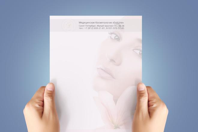 Дизайн листовки, флаера. Премиум дизайн листовка 85 - kwork.ru