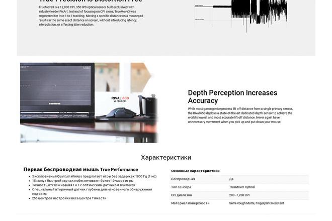 Профессиональный Интернет-магазин на Opencart 27 - kwork.ru