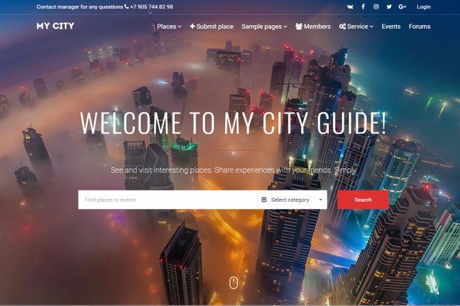 Установлю и настрою сайт или блог на Wordpress 12 - kwork.ru