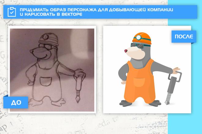 Отрисовка в векторе логотипов и изображений 4 - kwork.ru