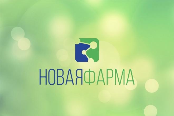 Разработка логотипа 77 - kwork.ru