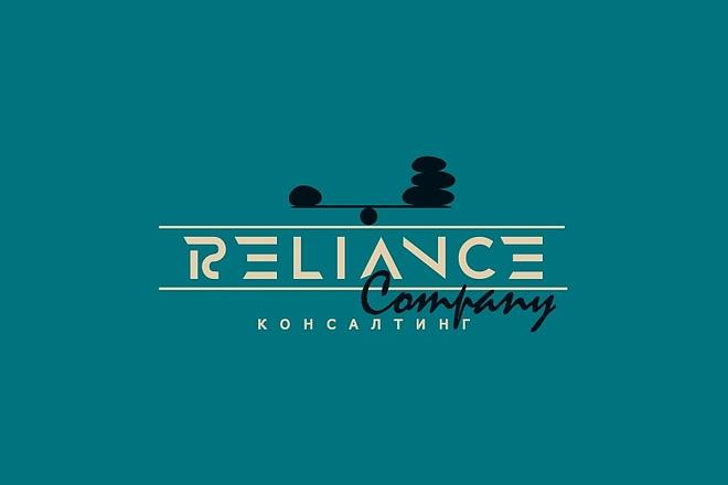 Создам элегантный шрифтовой логотип 82 - kwork.ru