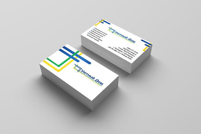 Сделаю 3 варианта визиток, готовых в печать 10 - kwork.ru