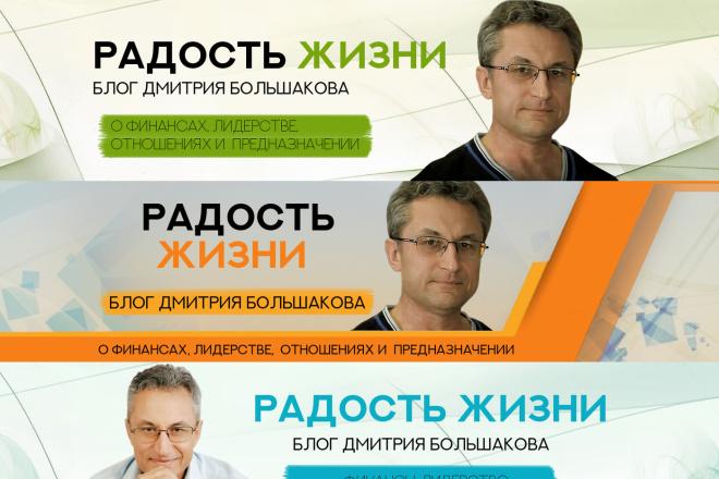Сделаю 2 варианта обложки для группы VK 33 - kwork.ru