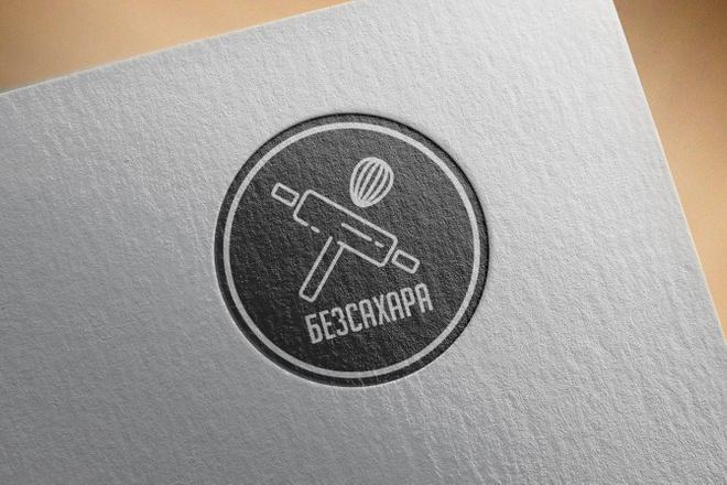 Стильный, современный и качественный логотип 15 - kwork.ru