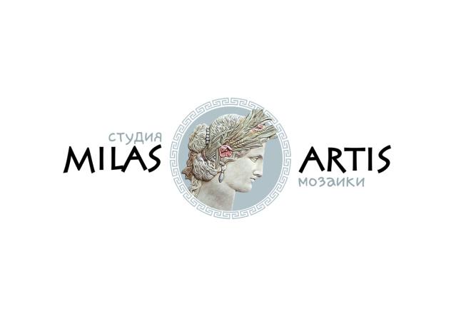 Дизайн логотипа по Вашему эскизу 8 - kwork.ru