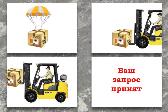 Баннер анимированный . gif 49 - kwork.ru