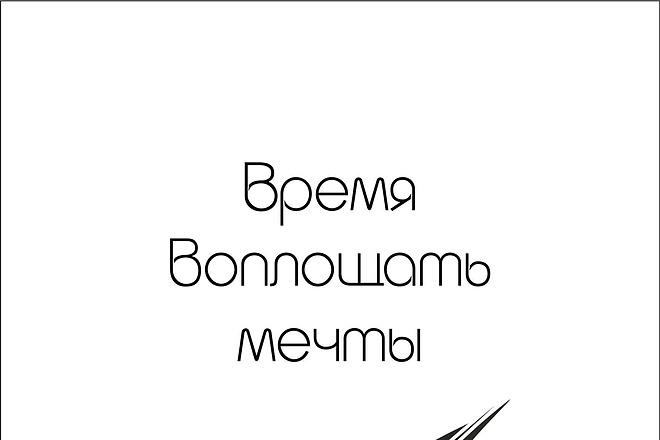 Обложки для книг 10 - kwork.ru