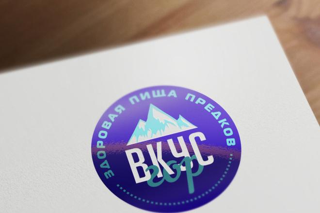 Сделаю 3 варианта логотипа в круглой форме 93 - kwork.ru