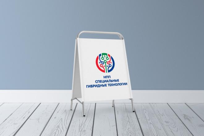 Нарисую логотип в векторе по вашему эскизу 26 - kwork.ru