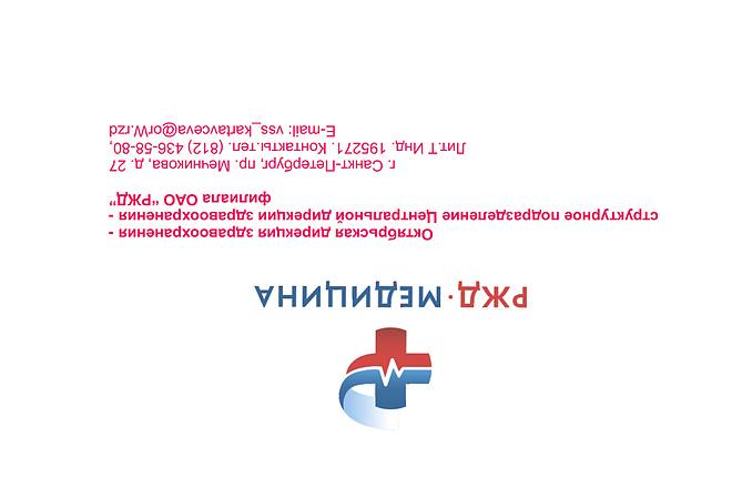 Нарисую именную смешную поздравительную открытку к любому празднику 3 - kwork.ru