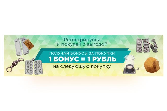 Сделаю качественный баннер 28 - kwork.ru