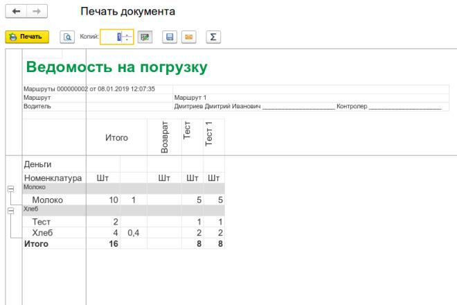 Напишу отчет, печатную форму, обработку 1С 56 - kwork.ru