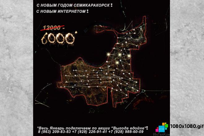 Баннер анимированный . gif 83 - kwork.ru