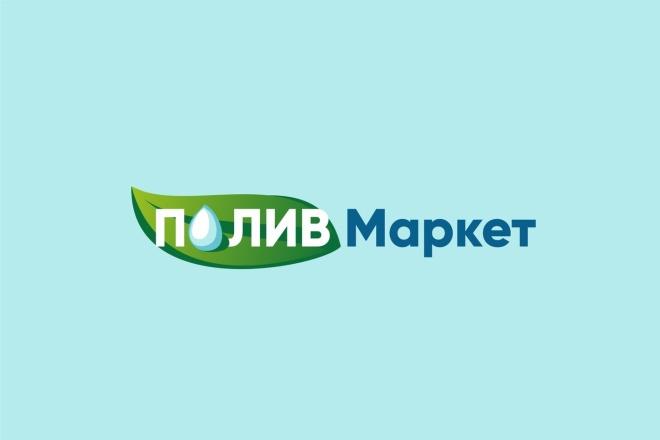 Разработка логотипа 33 - kwork.ru