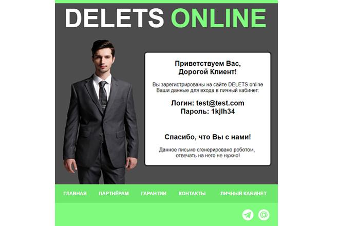 Сверстаю для вас уникальный шаблон Email письма 8 - kwork.ru
