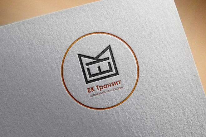 Сделаю 3 варианта визиток, готовых в печать 1 - kwork.ru