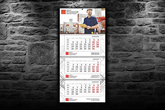 Разработаю дизайн квартального календаря 4 - kwork.ru