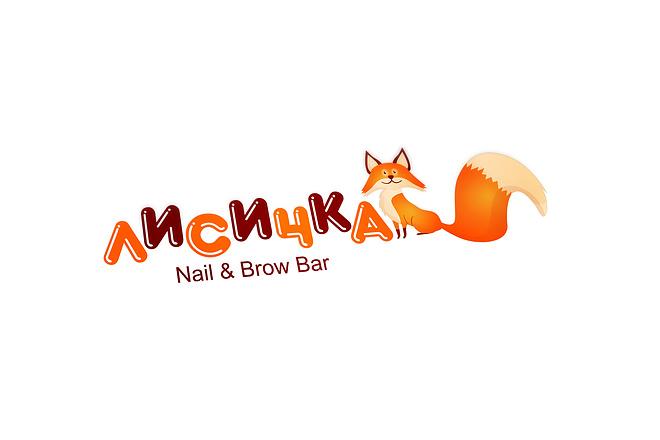 Креативный логотип со смыслом 12 - kwork.ru