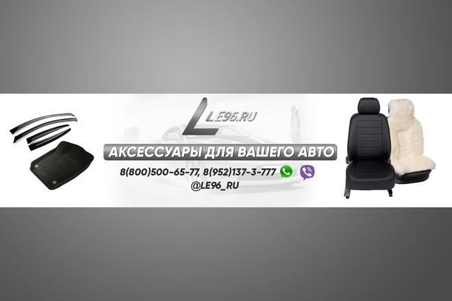 Оформление группы вконтакте 85 - kwork.ru