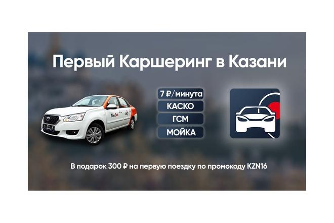 Оформление группы вконтакте 82 - kwork.ru